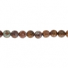 Rainbow Agate 4mm Round Approx 46pcs